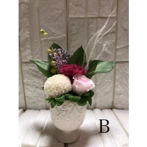 ミニ仏花B ケース入り(ペット兼用)T-038|giftnomura