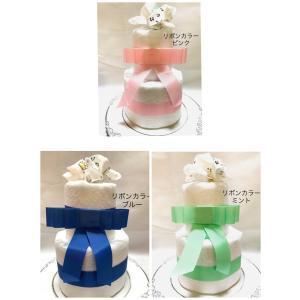 出産祝い 定番・おむつケーキ   T-057 giftnomura