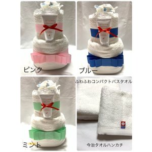 出産祝い おむつケーキ・プレミアム ホワイト×コラージェンヌ  T-059 giftnomura