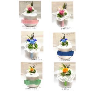 出産祝い お花のおむつケーキ(1段)   T-060 giftnomura