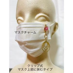 【全国送料無料 メール便発送】マスクチャーム 2本セット giftnomura
