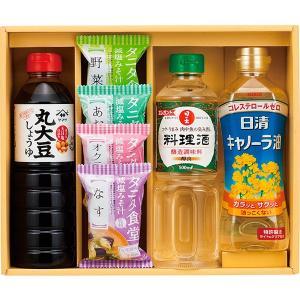 内容 * 日清キャノーラ油(380g)・ヤマサ丸大豆しょうゆ・日の出料理酒(各500ml)・マルコメ...