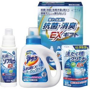 内容 * 花王アタック抗菌EX(900g)・抗菌ソフターEX(400g)・洗たく槽クリーナーEX(1...