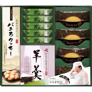 内容 * 中村孝明監修煎茶スティック(0.8g)×5、チョコインクッキー×4、ひとくち羊羹(塩・栗)...