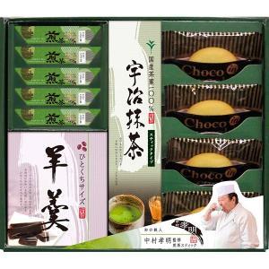 内容 * 中村孝明監修煎茶スティック(0.8g)×5、チョコインクッキー(1枚)×4、ひとくち羊羹(...
