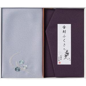 サイズ * 金封包み:38×37cm、金封ふくさ:20×12cm 材質 * ポリエステル100% 箱...