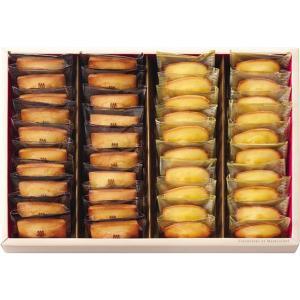 内容 * フィナンシェ・マドレーヌ×各20 箱サイズ * 30.9×43.2×4.9cm 重量 * ...