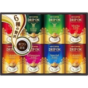 内祝い お返し キーコーヒー ドリップオンギフト KDV-40N  出産 結婚 快気 法事 ギフト