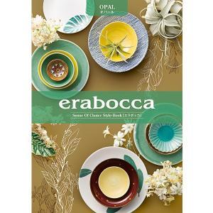 カタログギフト エラボッカ erabocca オパール 7000円コース 送料無料 代引不可|giftshop