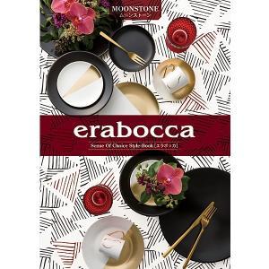 カタログギフト エラボッカ erabocca ムーンストーン 25000円コース 送料無料 代引不可|giftshop