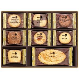 メリーチョコレート サヴール ド メリー クッキー詰合せ SVR-SH|giftshop