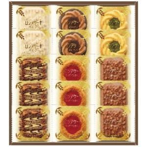 中山製菓 ロシアケーキ 15個 RCP-10|giftshop