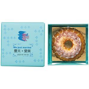 NASUのラスク屋さん 名入れ御養卵を使ったミニプリンケーキ NP-8WD ハッピースイーツギフト 結婚引出物 結婚内祝 ブライダルギフト プレゼント|giftshop