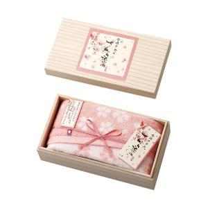 今治タオル 木箱入りさくら染め バスタオル1P KSA3335|giftshop