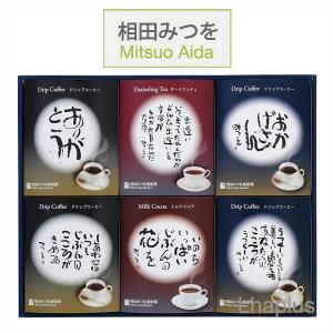 相田みつを ドリップコーヒーギフト RM-300S|giftshop