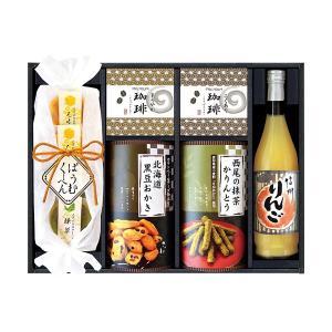 ●内容/100%おろしりんごジュース500ml・西尾の抹茶かりんとう(70g)・カマンベールチーズ仕...