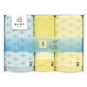 今治タオル 今治 和の香り タオルセット3P フェイス×2、ウォッシュ×1 WK18250|giftshop