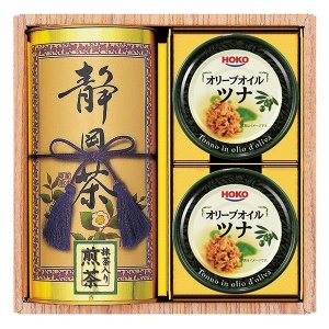 ●内容/抹茶入り煎茶80g×1、オリーブオイルツナ70g×2 ●化粧箱入 ●箱サイズ/18×18.2...