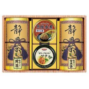 ●内容/抹茶入り煎茶80g・抹茶入り玄米茶80g・貝柱水煮ほぐし身35g・オリーブオイルツナ70g×...