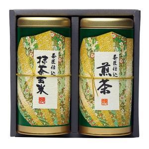 宇治森徳 茶匠仕込み 鳳翠 煎茶・抹茶入り玄米茶 UK-20A|giftshop