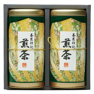 宇治森徳 茶匠仕込み 鳳翠 煎茶 UK-25A|giftshop