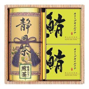 和彩撰 静岡茶・オリーブオイルツナ缶 SMB-25