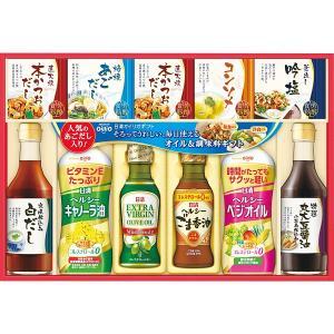 ご家庭で使い易い調味料とバラエティ豊かな食用油を詰め合わせたギフトです。  ●ヘルシーキャノーラ油3...