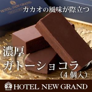 高級ホテル、老舗旅館の味をお取り寄せ! 泊まりに行かなくても食べられる、おもてなしグルメ28選