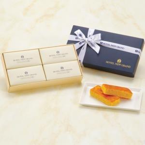 <ホテルニューグランド ガトーオランジュ>オレンジピールを生地に練り込み、フレッシュなオレンジの酸味と爽やかな甘さのハーモニーを楽しめる食感。