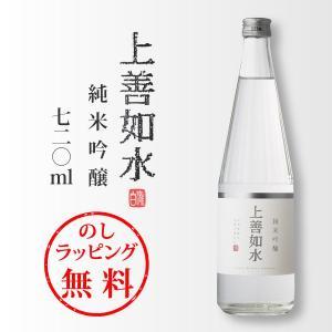 白瀧酒造 上善如水 純米吟醸 720ml 箱入  お取り寄せ|giftsquare-hakusin