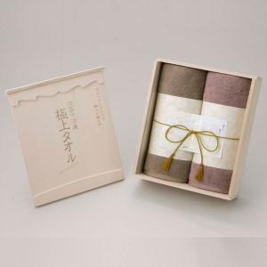 今治謹製 極上タオル バスタオル2枚セット GK10056 木箱入り|giftstore-nagomi