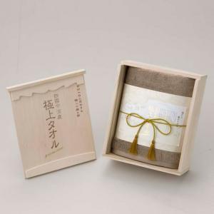 今治謹製 極上タオル バスタオル1枚 GK5053 グリーン 木箱入り|giftstore-nagomi