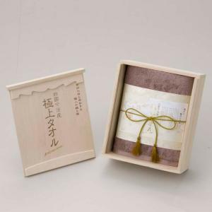 今治謹製 極上タオル バスタオル1枚 GK5053 パープル 木箱入り|giftstore-nagomi