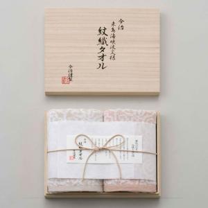 今治謹製 紋織タオル タオルセット IM2033 木箱入り|giftstore-nagomi