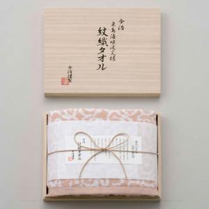 今治謹製 紋織タオル バスタオル ピンク IM2534 木箱入り|giftstore-nagomi