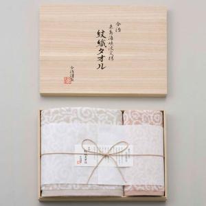 今治謹製 紋織タオル タオルセット IM3035 木箱入り|giftstore-nagomi