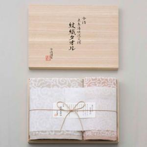 今治謹製 紋織タオル タオルセット IM4036 木箱入り|giftstore-nagomi