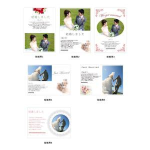 お中元 カタログギフト 内祝い 出産内祝い 引き出物 プレミアムカタログギフト 4300円コース 送料無料 25%OFF|giftstore-nagomi|11