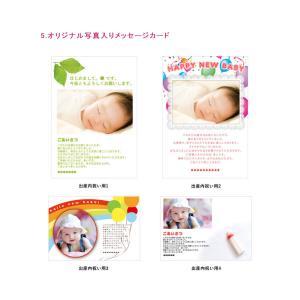 お中元 カタログギフト 内祝い 出産内祝い 引き出物 プレミアムカタログギフト 4800円コース 送料無料 27%OFF|giftstore-nagomi|10