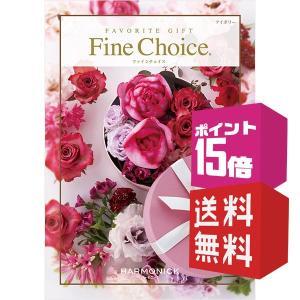 ポイント15倍カタログギフト ファインチョイス アイボリー 送料無料|giftstore-nagomi
