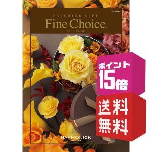 ポイント15倍カタログギフト ファインチョイス オパール 送料無料|giftstore-nagomi