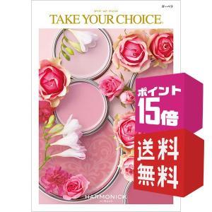 ポイント15倍カタログギフト  テイク・ユア・チョイス ガーベラ 送料無料|giftstore-nagomi
