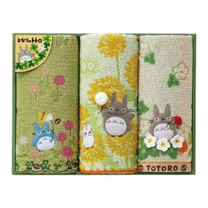 となりのトトロ 花もよう フェイスタオル2P&ウォッシュタオル (ポイント15倍)|giftstore-nagomi