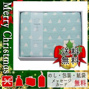 クリスマス プレゼント ガーゼケット ギフト 2020 ガーゼケット ふわら 六重織ガーゼケット ヨット|giftstyle