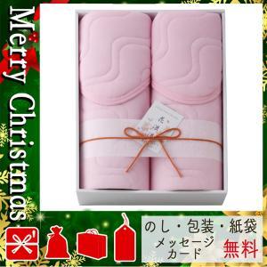 クリスマス プレゼント 敷きパッド ギフト 2020 敷きパッド 抗菌防臭わた入り さらさらニットワッフル敷パット2枚セット|giftstyle