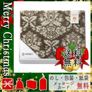 クリスマス プレゼント 毛布 ギフト 2020 毛布 昭和西川・ポリジン加工 ニューマイヤー毛布|giftstyle