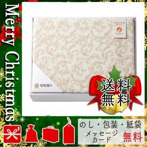 クリスマス プレゼント 毛布 ギフト 2020 毛布 昭和西川・ポリジン加工 綿毛布(毛羽部分)|giftstyle