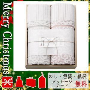 クリスマス プレゼント タオル ギフト 2020 タオル 今治謹製 来島海峡波文様 紋織タオルケット2枚セット(木箱入)|giftstyle