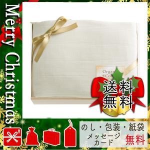 クリスマス プレゼント 毛布 ギフト 2020 毛布 オーガニックコットン 5重ガーゼ毛布(国産木箱入)|giftstyle