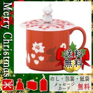 クリスマス プレゼント マグカップ ギフト 2020 マグカップ ムーミン カップカバー付マグ リトルミイ|giftstyle
